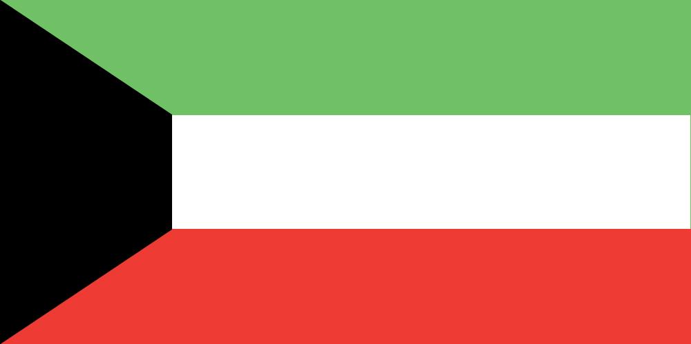 Kuwaiti Flag (Flag of Kuwait)